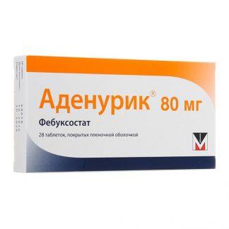 Аденурик таблетки покрыт. плен. об. 80 мг, 28 шт.