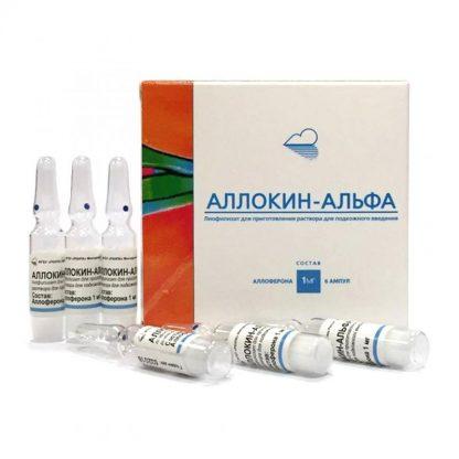 Аллокин-альфа лиофилизат для п/кожного введения 1 мг ампулы, 6 шт.