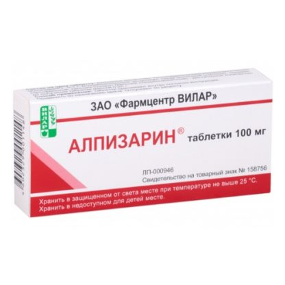 Алпизарин таблетки 100 мг, 20 шт.