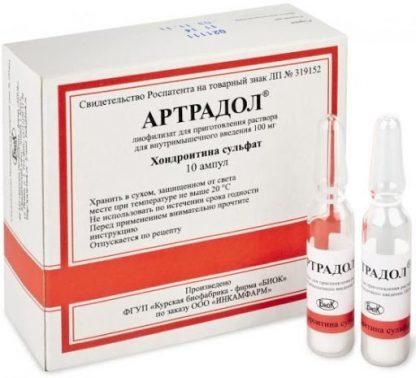 Артрадол ампулы 100 мг, 10 шт.