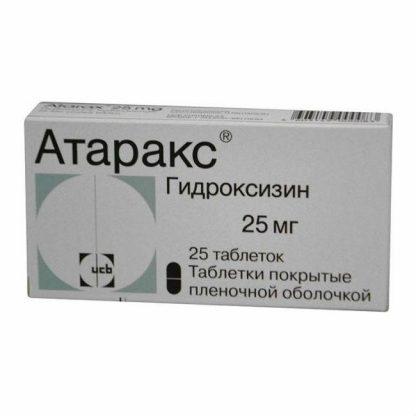 Атаракс таблетки 25 мг, 25 шт.