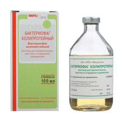 Бактериофаг колипротейный раствор для перорального, местного и наружного применения фл. 100 мл.