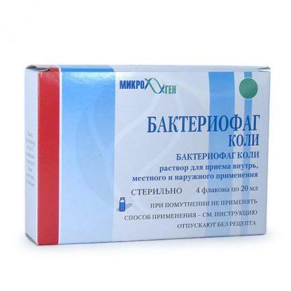 Бактериофаг колипротейный жидкий раствор 20мл, №4