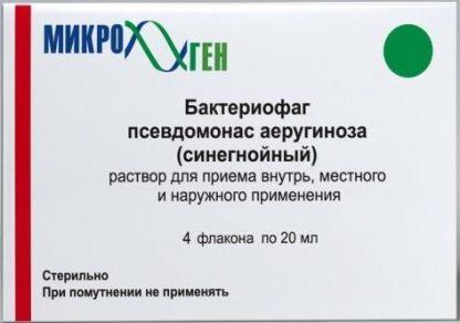 Бактериофаг синегнойный флаконы 20 мл, 4 шт.