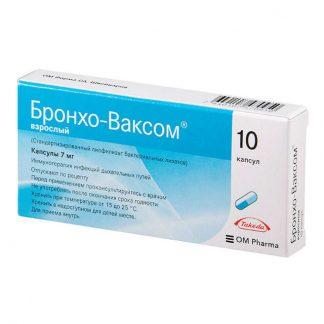 Бронхо-Ваксом Взрослый капсулы 7 мг, 10 шт.