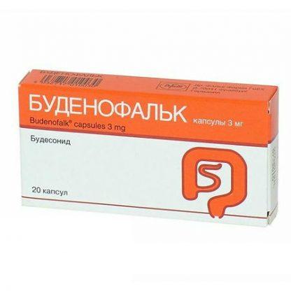 Буденофальк капсулы кишечнораств. 3 мг 20 шт.