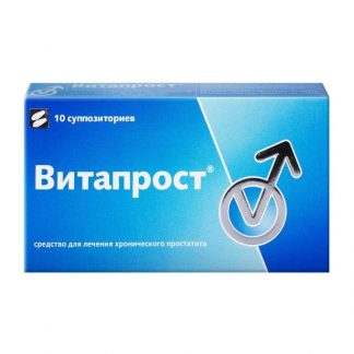 Витапрост суппозитории ректальные 10 мг, 10 шт.