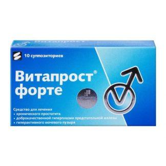 Витапрост форте суппозитории ректальные 20 мг, 10 шт.