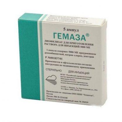 Гемаза ампулы 5 тыс.МЕ 1 мл, 5 шт.