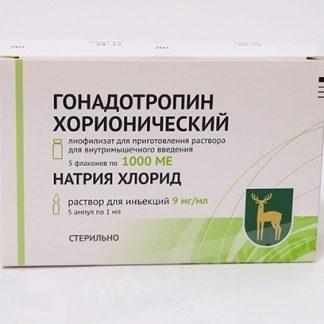 Гонадотропин хорионический флаконы 1000 ЕД 5 мл, 5 шт.