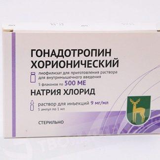 Гонадотропин хорионический флаконы 500 ЕД 5 мл, 5 шт.