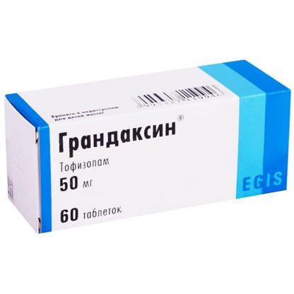 Грандаксин таблетки 50 мг, 60 шт.