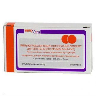 КИП лиофилизат для пригот р-ра для приема внутрь 300 мг 1 доза флаконы, 5 шт.
