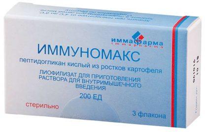 Иммуномакс лиофилизат для р-ра для в/м введ 200 МЕ флаконы, 3 шт.