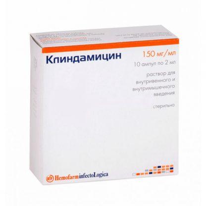 Клиндамицин р-р для в/вен. и в/мыш. введ.150 мг/мл 2 мл ампулы, 10 шт. упак.