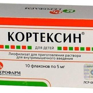 Кортексин флаконы 5 мг, 3 мл, 10 шт.