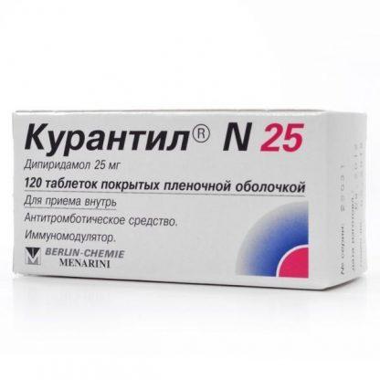 Курантил N25 таблетки 25 мг, 120 шт.