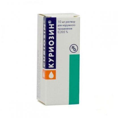 Куриозин флакон-капельницы 20.5 мг, 10 мл