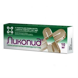 Ликопид таблетки 10 мг, 10 шт.