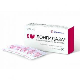 Лонгидаза суппозитории вагинальные и ректальные 3000 МЕ 10 шт.