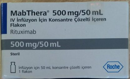 Мабтера 500 мг/50 мл