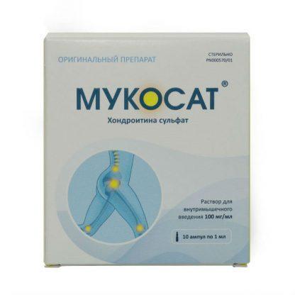 Мукосат раствор для в/м и в/сустав введен.100 мг/мл 1 мл ампулы, 10 шт.