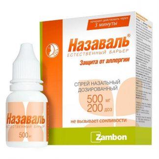 Назаваль спрей 500 мг 200 доз, 1 шт.
