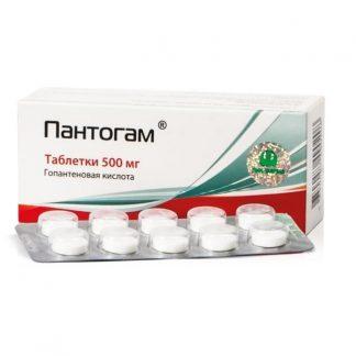 Пантогам таблетки 500 мг, 50 шт.