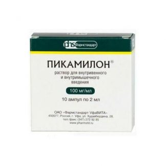 Пикамилон р-р для в/вен. и в/мыш. введ.100 мг/мл 2 мл ампулы 10 шт.