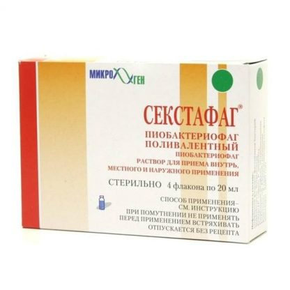 Пиобактериофаг поливалентный (Секстафаг) флаконы 20 мл, 4 шт.