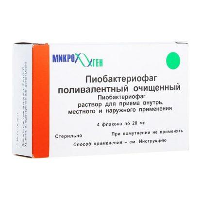 Пиобактериофаг поливалентный очищенный флаконы 20 мл, 4 шт.