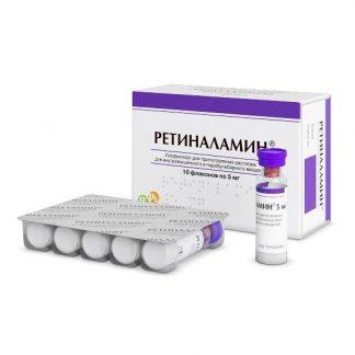 Ретиналамин флаконы 5 мг, 5 мл, 10 шт.