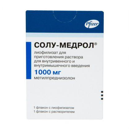 Солу-Медрол лиофилизат д/приг.р-ра для в/вен.и в/мыш. введ. 1 г флаконы+р-рль 15,6 мл 1 шт.
