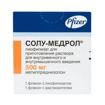 Солу-Медрол лиофилизат д/приг.р-ра для в/вен.и в/мыш. введ. 500 мг флаконы+р-рль 7,8 мл 1 шт.