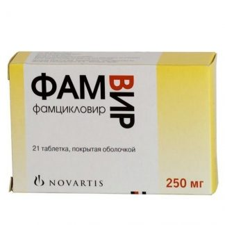Фамвир таблетки 250 мг, 21 шт.
