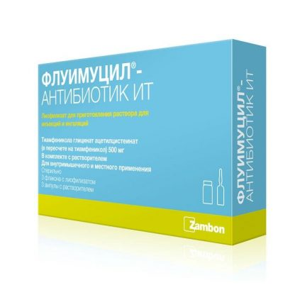 Флуимуцил-антибиотик ИТ лиофилизат д/р-ра для иньекций и ингаляций 500 мг флаконы 3 шт.