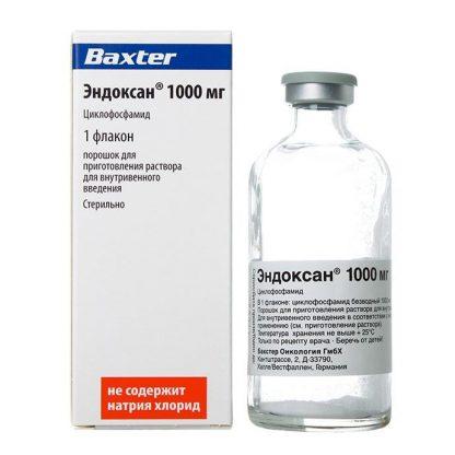 Эндоксан флаконы 1г (1000 мг)