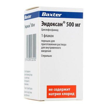Эндоксан флаконы 500 мг
