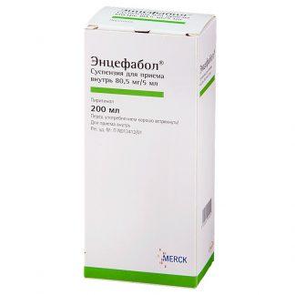 Энцефабол суспензия 80 мг/5 мл, 200 мл