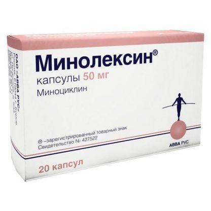Минолексин капсулы 50 мг, 20 шт.
