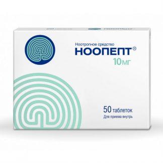 Ноопепт таблетки 10 мг, 50 шт.