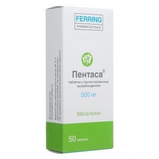 Пентаса таблетки ретард 500 мг, 50 шт.