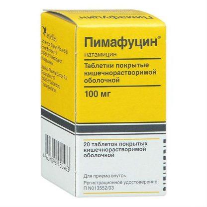 Пимафуцин таблетки покрыт кишечнораст.об. 100 мг, 20 шт.