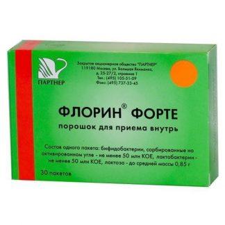 Флорин форте пакетики 850 мг, 30 шт.