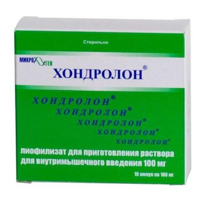 Хондролон лиофилизат для пригот.р-ра для в/м введ 100 мг ампулы, 10 шт.