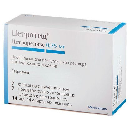 Цетротид лиофилизат для пригот. р-ра для п/кожн введ. 0.25 мг флакон 0,250 мг, 7 шт.