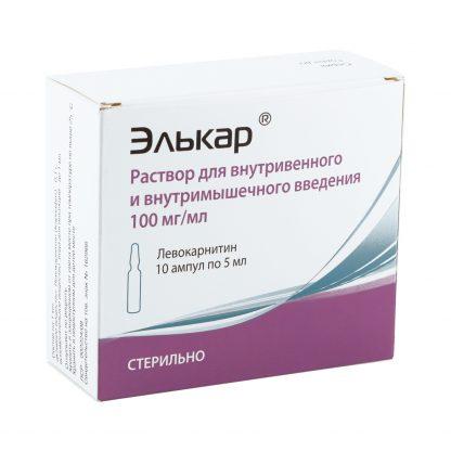 Элькар ампулы 100 мг/мл, 5 мл, 10 шт.