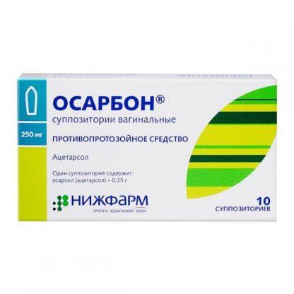 Осарбон суппозитории вагинальные 10 шт.