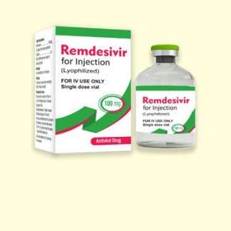 Ремдесивир 100 мг (Remdesiver 100mg)