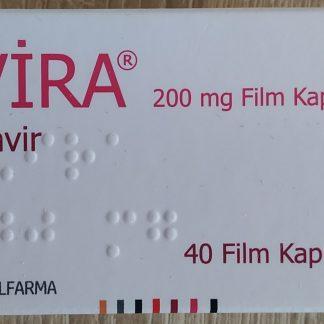 Фавипиравир (Favipiravir), Фавира (Favira) 200 мг, 40 шт.